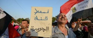 Egyptian supporters of the military coun