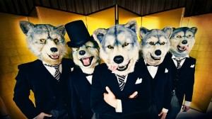 MWAM fancies