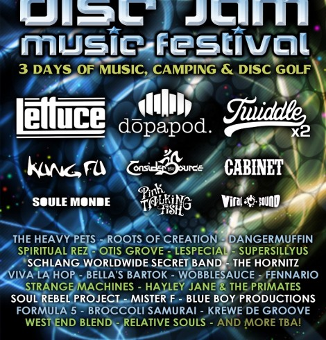 DISC_JAM_ANNOUNCE_FULL